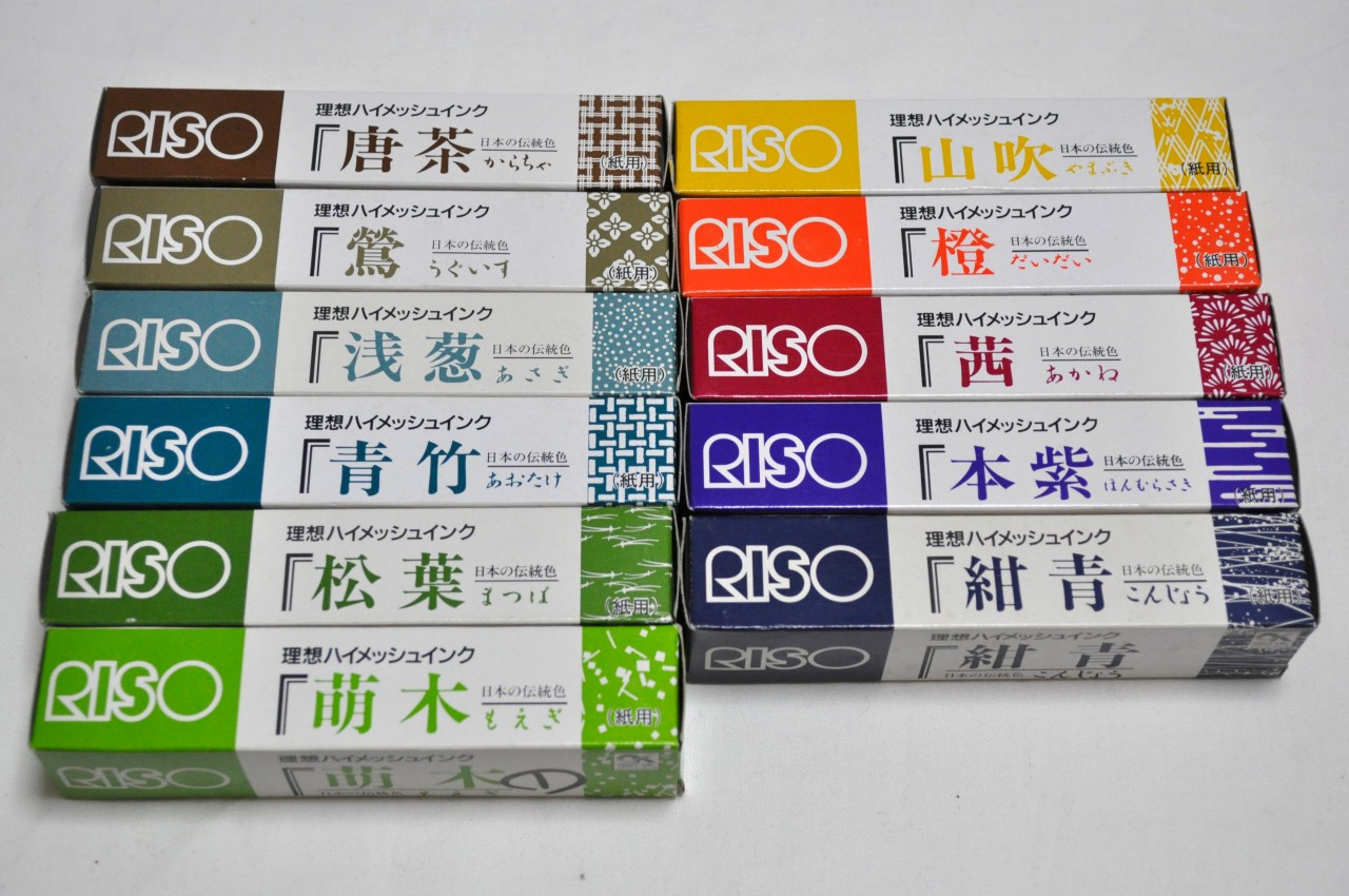 New-Riso-Print-Gocco-Paper-Ink-Traditional-Japanese-Colors-Many-Choices
