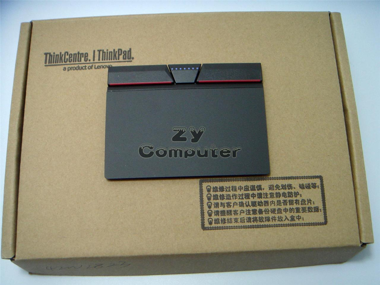 lenovo t440 memory upgrade instructions
