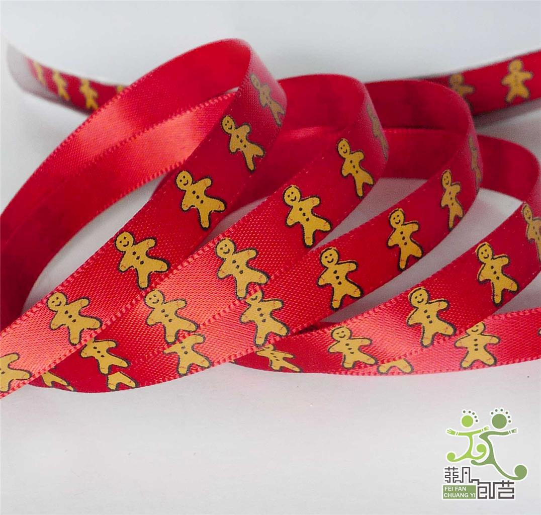 2-metres-Christmas-satin-RIBBON-9mm-9-options-U-Pick