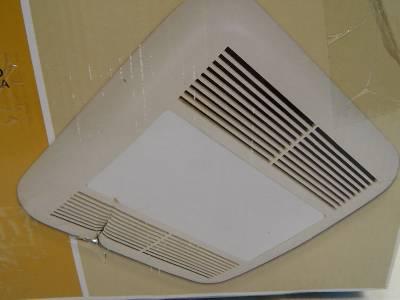 bay 316622 bathroom ultra quiet ventilation exhaust fan w light 29853