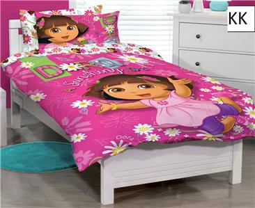 Ebay Eric Carle Bed Set