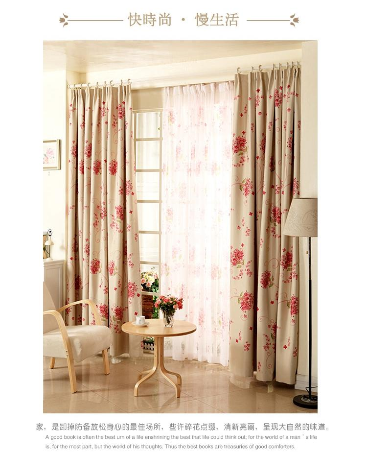 country roses blockout curtain custom made bedroom livingroom curtains