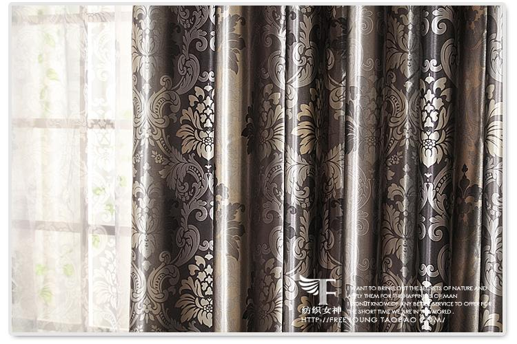 French Classic Pattern Blockout Curtain Custom Made Curtains Bedroom Curtain