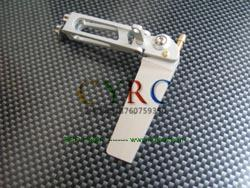 CNC Aluminum water pickup for approximately  Mono1 boats.