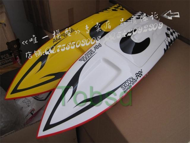 33 inches Mono 2 RC Boat Hull EP Fibreglass