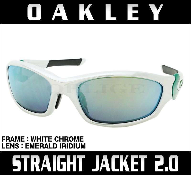 oakley splice goggles  oakley splice goggles