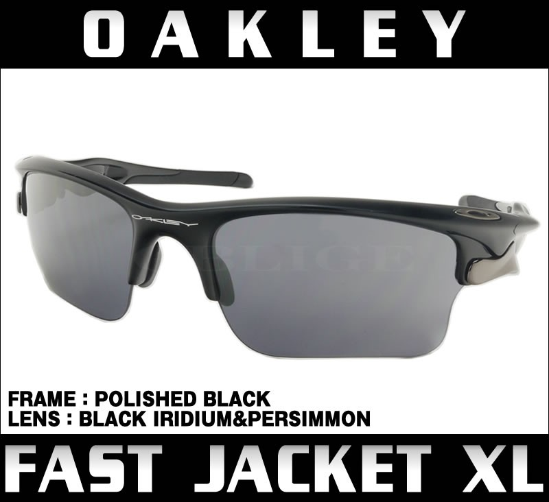 oakley fast jacket price philippines