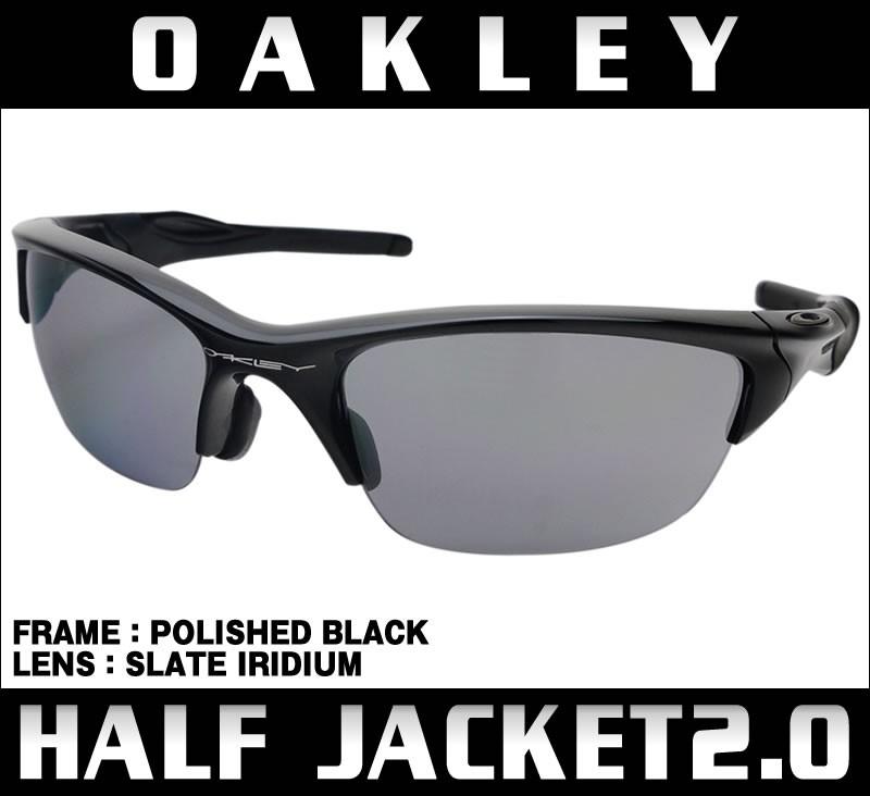 ef2c671f42b Oakley Half Jacket Xlj Jet Black With Black Iridium Polarized Lens ...