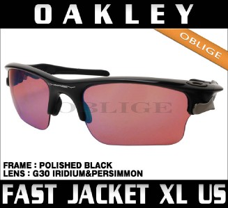 oakley insulated jacket  oakley fast jacket xl