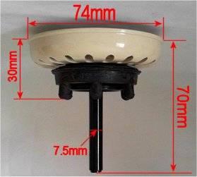 Kitchen Sink Basket Strainer Waste Plug Coloured Ivory