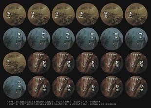 有关以下物品的详细资料: sanguosha 三国杀 全套典藏版 标准风火林军