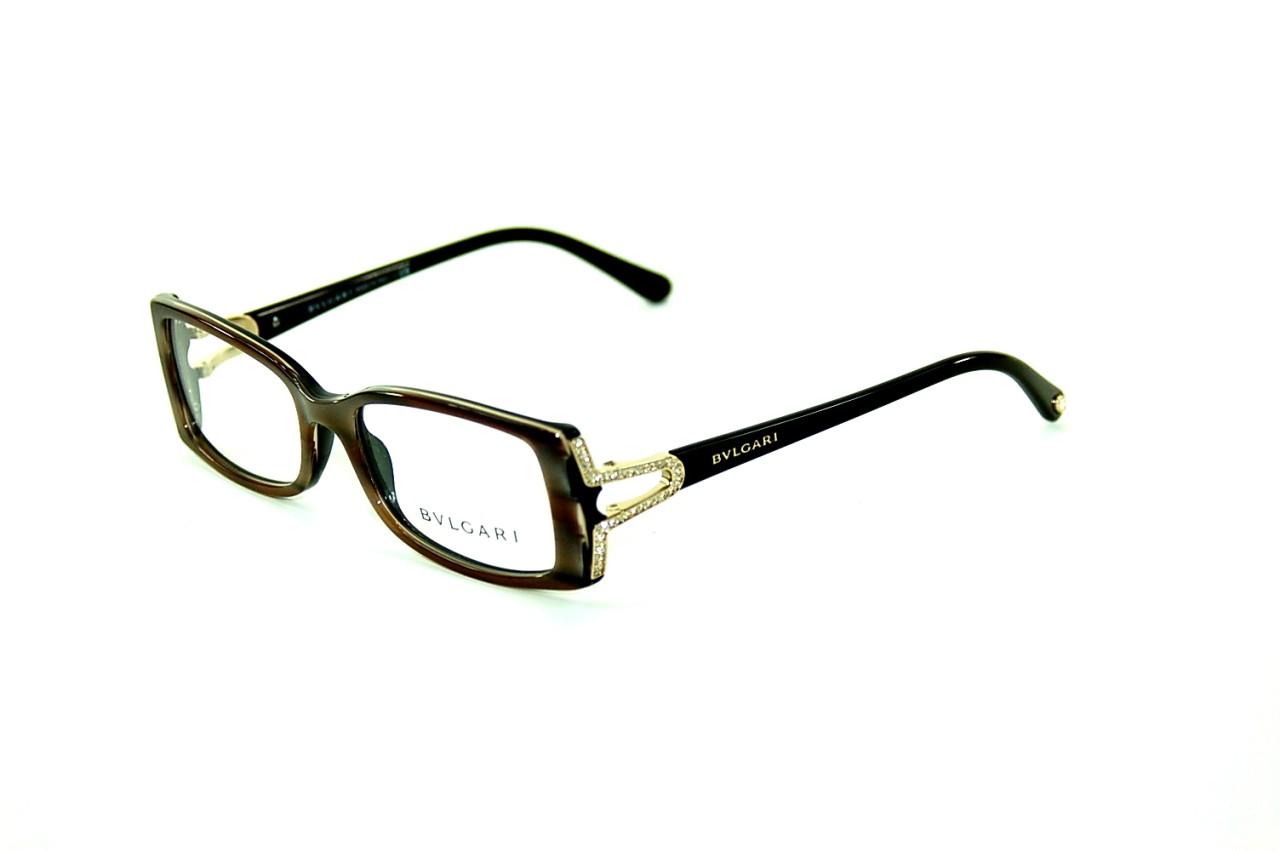 Bvlgari Eyewear Reading Glasses BV 4049B 5169 Brown NEW ...