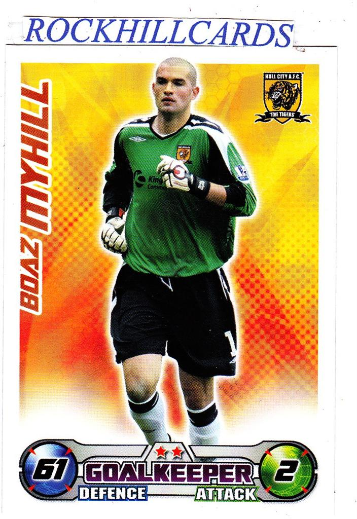 MATCH-ATTAX-08-09-PICK-YOUR-OWN-HULL-CITY-BASE-CARD-2008-2009