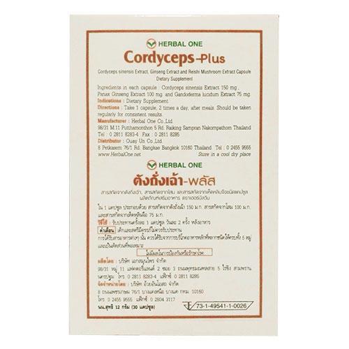 30 CAPSULES CORDYCEPS PLUS, SENENSIS, LING ZHI, REI SHI, GINSENG 789666712 o