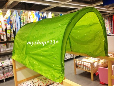 Canopy bed ikea