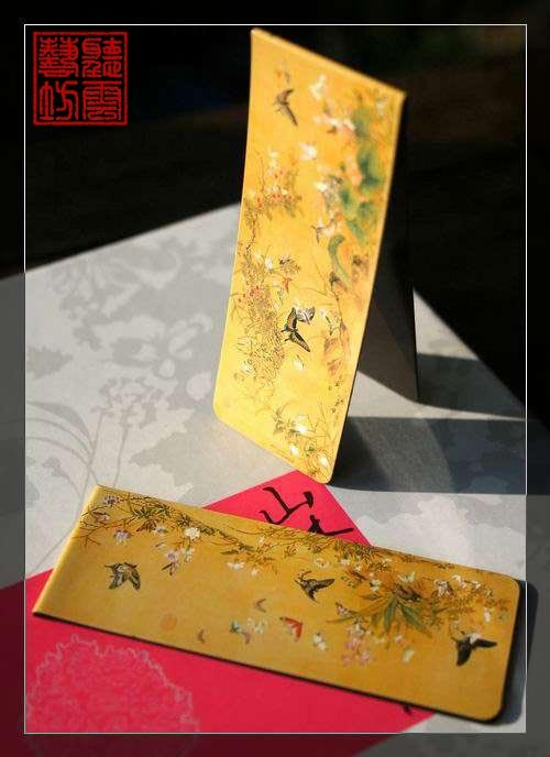 Set of 2 Beautiful Chinese Ancient Painting Magnetic Bookmark Butterfly Yellow in Books, Accessories, Bookmarks | eBay