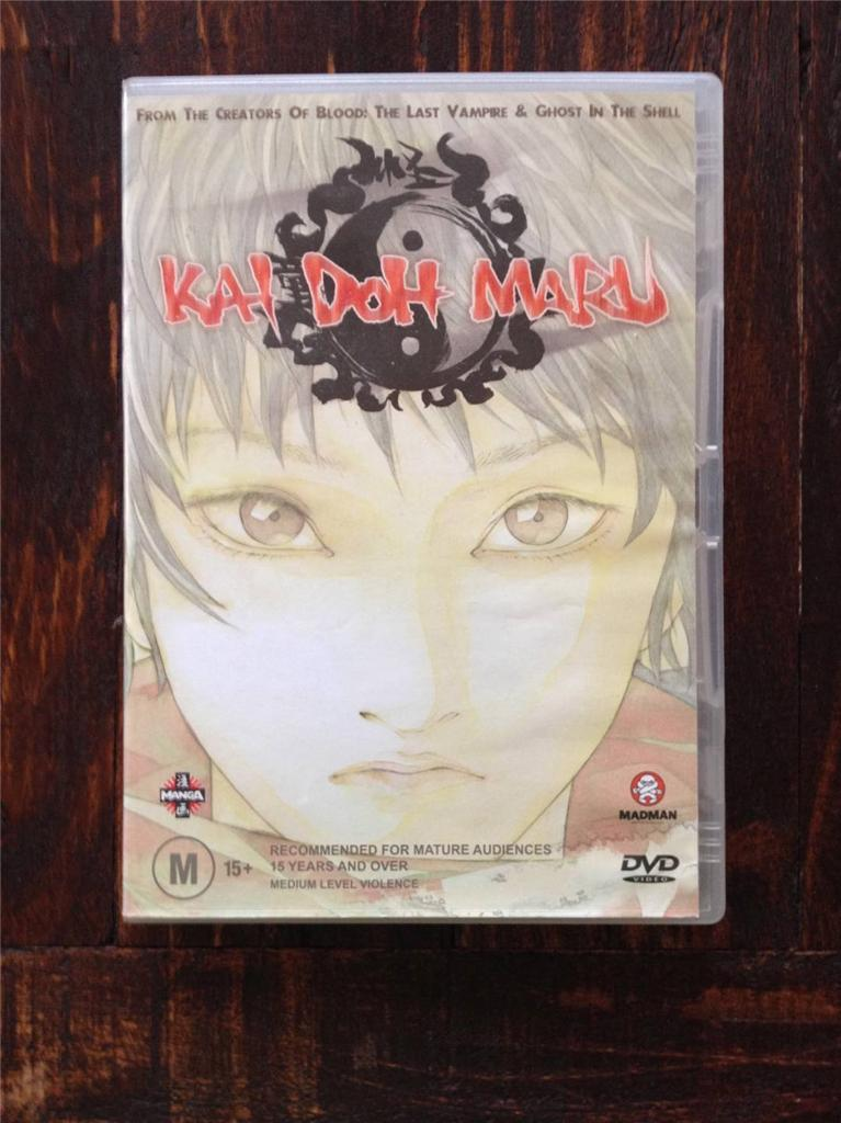 Kai-Doh-Maru-ANIME-DVD-REGION-4-MADMAN-DVD