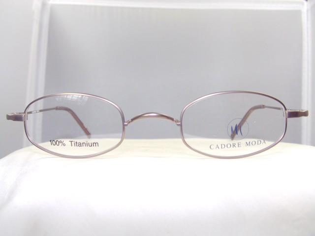 Eyeglass Frame Pads : CADORE MODA BROWN TITANIUM NO NOSE PADS EYEGLASS FRAME eBay