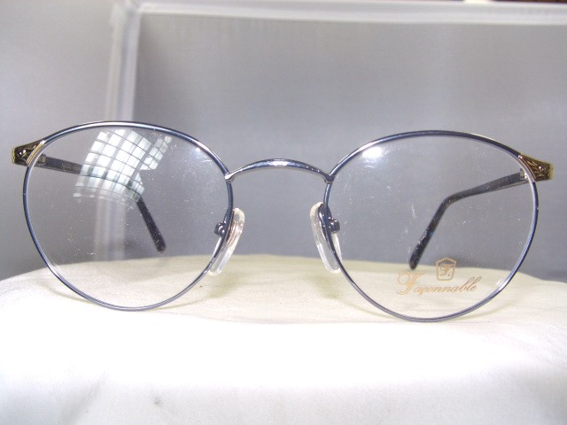 Eyeglass frames in Vision Care - Compare Prices, Read Reviews and