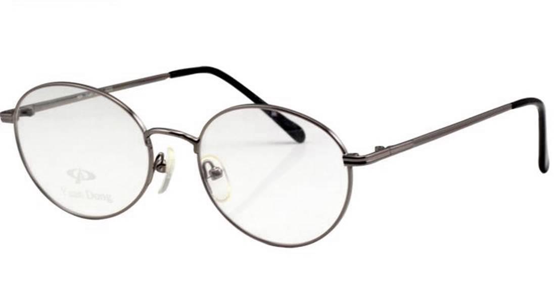 John Lennon Type Eyeglass Frames : John Lennon Vintage Mens Oval Eyeglasses Glasses Frames ...