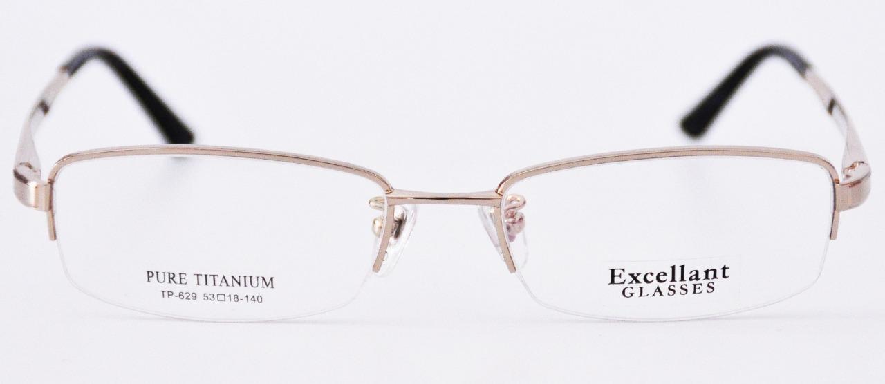 Half Rimless Eyeglass Frames : New Mens Half Rimless Eyeglass Frames Spring Hinge Rx ...