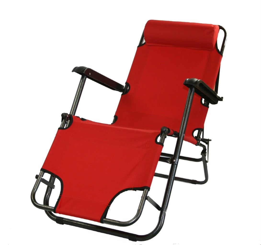NEW light Portable Folding RECLINER Outdoor Lounge Chair sunbed for beach Pool