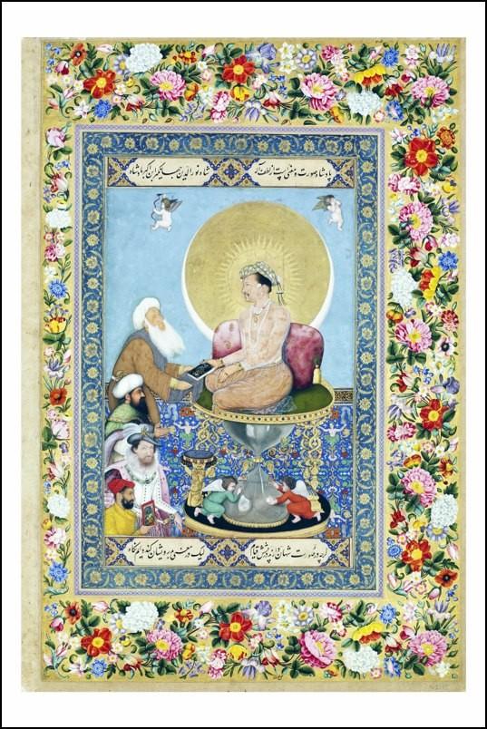 Poster affiche peinture persane neuf ebay - Poster peinture ...