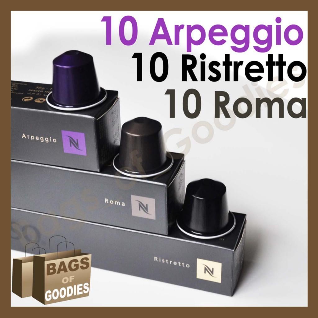 nespresso arpeggio inspirierendes design f r wohnm bel. Black Bedroom Furniture Sets. Home Design Ideas