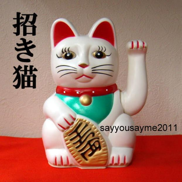 5-MANEKI-NEKO-Beckoning-Waving-Wealth-Lucky-Cat-Kitty-Feng-Shui-Japanese