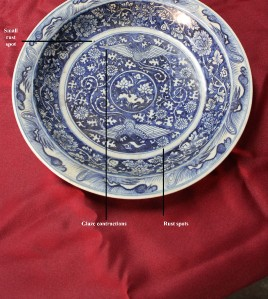 RARE Yuan Dynasty Antique Chinese Porcelain Big Plate Charger Bowl Old