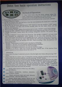 New ion ionic detox foot spa device, foot bath spa