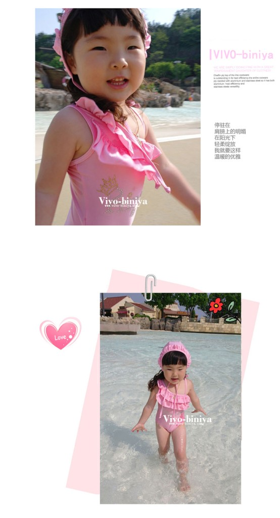 Baby Girls Swimwear