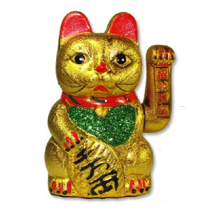 chinese money cat figurines answers