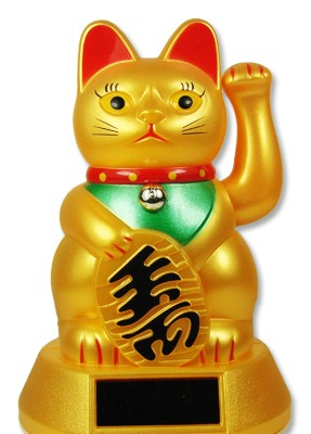 Solar Powered Maneki Neko Lucky Cat Gold #11157