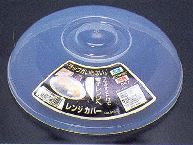 Japanese plastic microwave vented food plate cover 6016 ebay for 6016 area code
