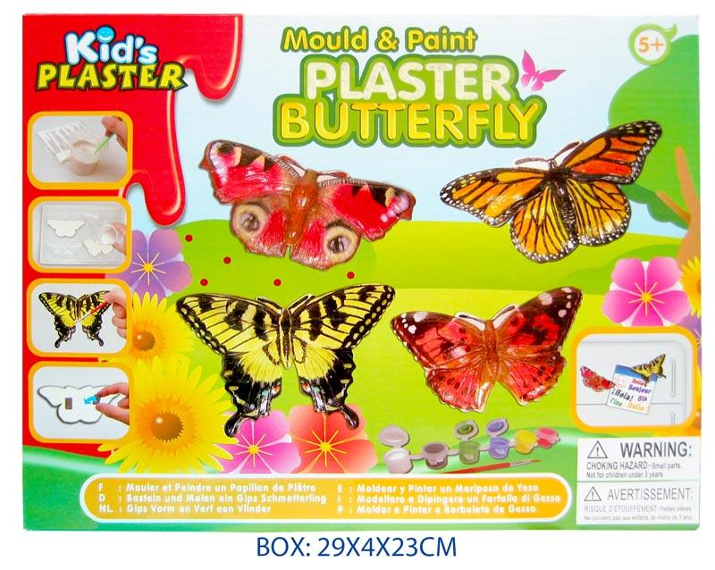 New children 39 s mould paint plaster craft kit butterfly ebay for Plaster crafts to paint