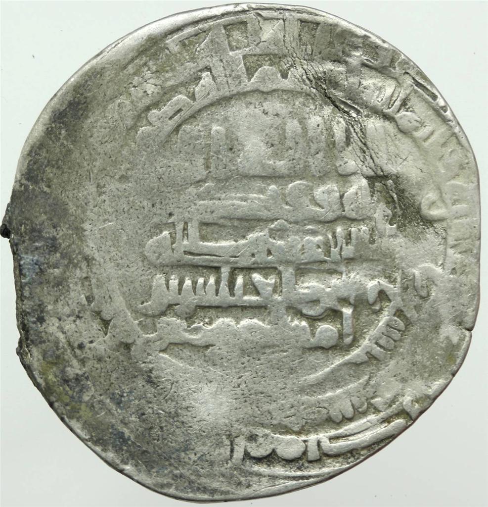 Dirham ábbasí, Al-Muqtadir billah, 299H. 729367333_o