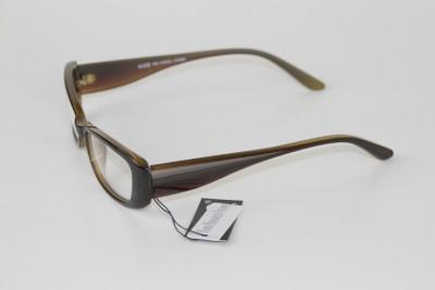 Eyeglasses Frame Polish : New 90s Vintage Style Brown Frame Women Eyeglasses With ...