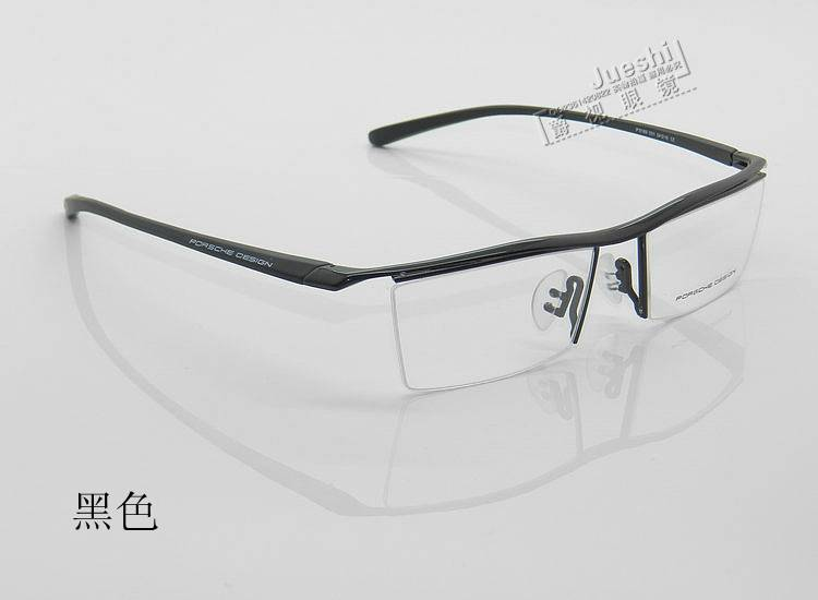 Glasses Frames Virtual Mirror : Half Rim Designer Eyeglasses Frame Mirror Myopia Sports ...