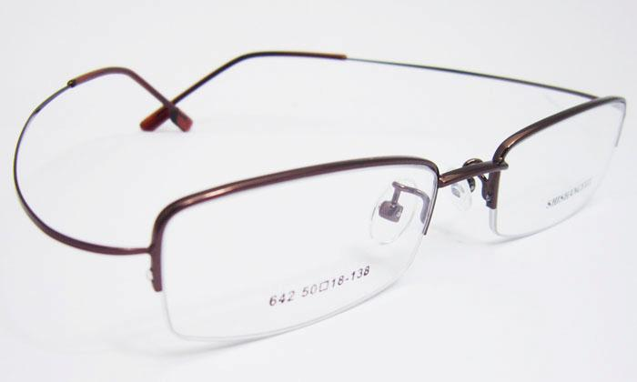 Rimless Glasses Plugs : Half Rim Half Rimless Flexible Mens Light Eyeglass Frame ...