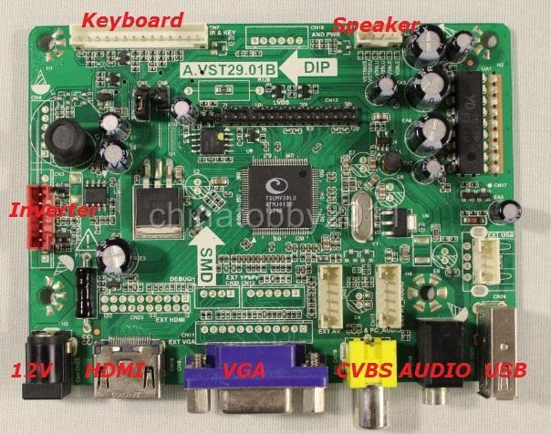 USB FPV Control board
