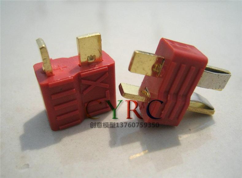 T plug