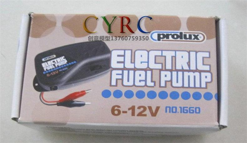 6V-12V  Electromotion Oil Pump