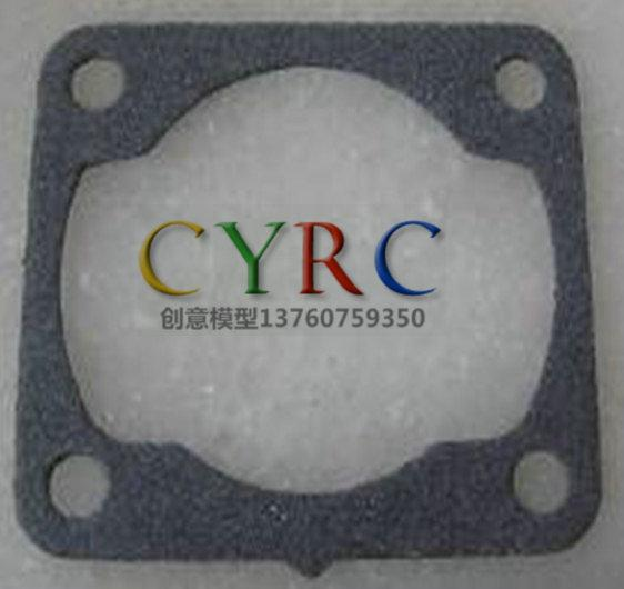 Replacement Cylinder Gasker for ZENOAH 26cc Gas Engine
