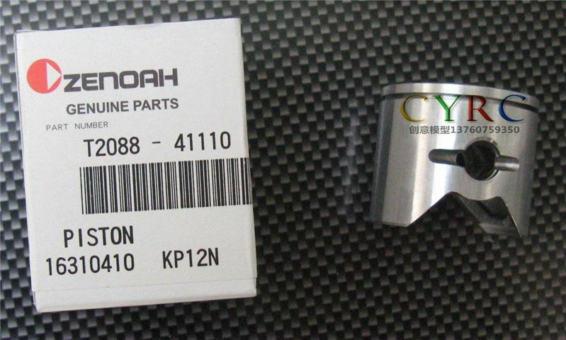 Replacement Piston for for ZENOAH 26cc Gas Engine