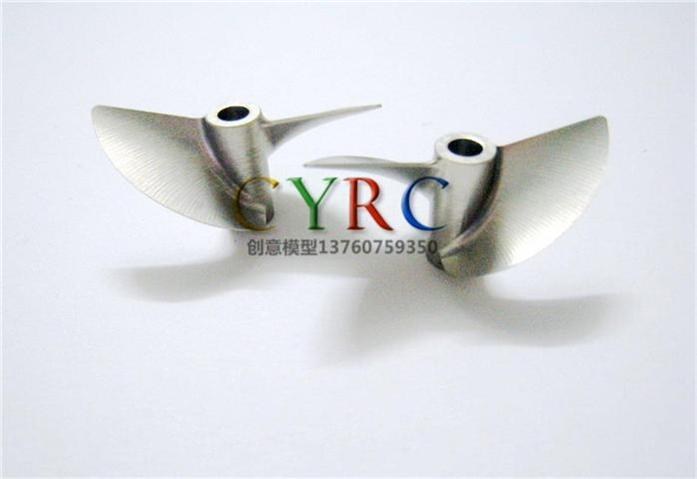 P1.9 2 Blades Φ4mm x Φ36mm CNC One pair left + right Propellers