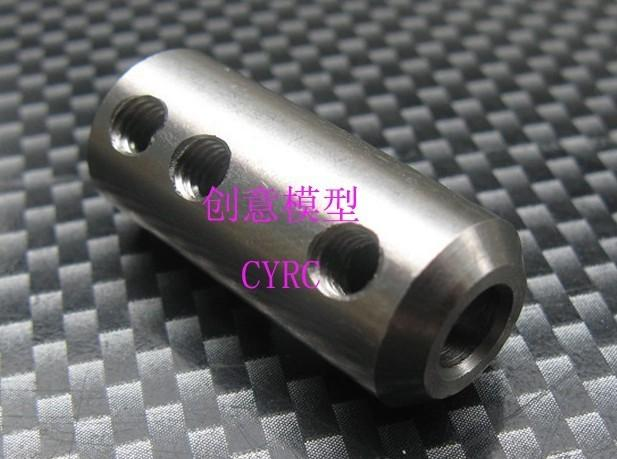 5mm-4mm Motor Couplers
