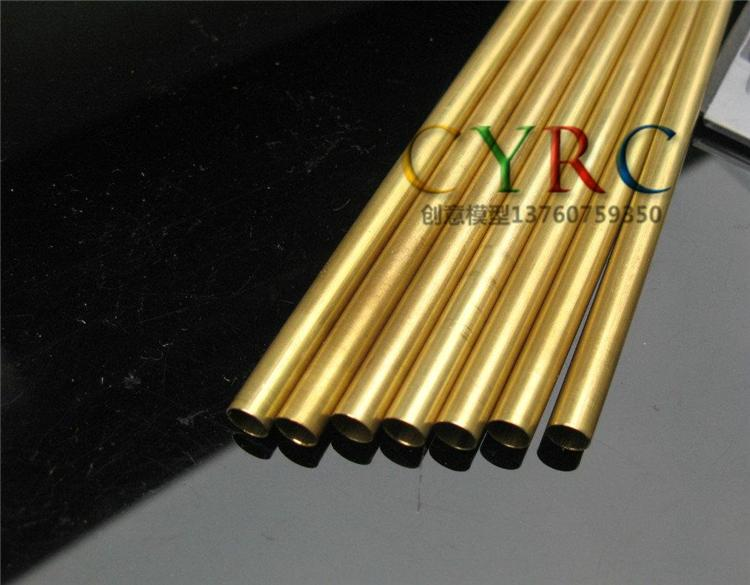 6.35mm Brass tube length 300mm