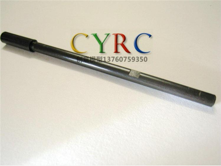 4.76mm Prop Shaft Length 100mm