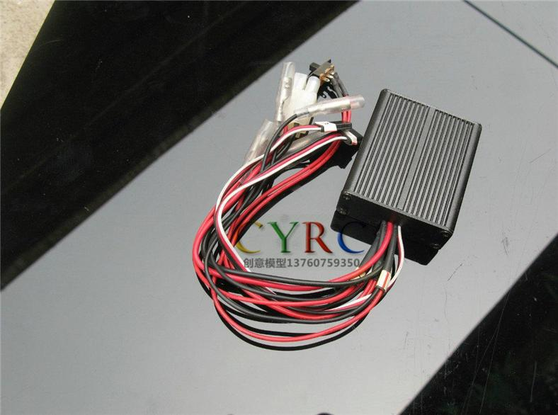 200A Brushed Electronic Speed Controller